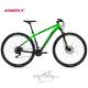 Bicicleta Ghost Kato 6.9 Al 2018