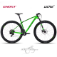 Bicicleta Ghost Lector 8.9 LC 2018