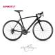 Bicicleta Ghost Nivolet 2.8 Al 2018