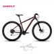 Bicicleta Ghost Kato 3 AL 2017 29 Marrón