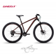 Bicicleta Ghost Kato 7 AL 2017 29 Marron
